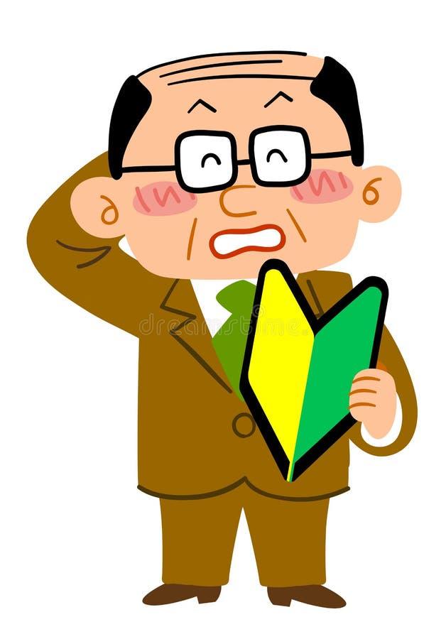一个中间年迈的人有bigginer的标志在他的手并且感觉害羞,变薄的头发 向量例证