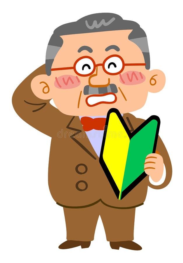 一个中间年迈的人有biginner的标志标记并且感觉害羞,富裕的类 皇族释放例证