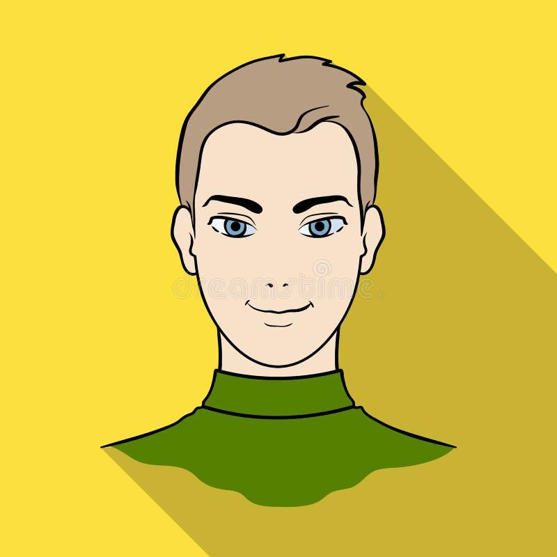化和面孔唯一象导航标志储蓄网例证 成人, 阿帕卢萨马, 具体化, 背包