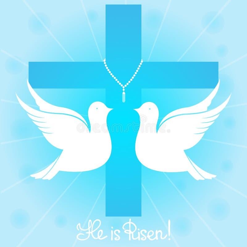 一个对白色鸽子在天空腾飞以十字架为背景 上升 可用的看板卡复活节eps文件问候 库存例证