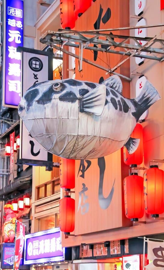 一个府谷鱼河豚显示灯笼餐馆外在大阪 免版税库存照片