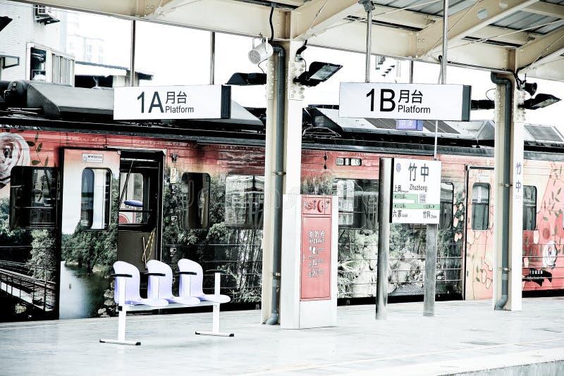 一个火车站在台湾 库存图片