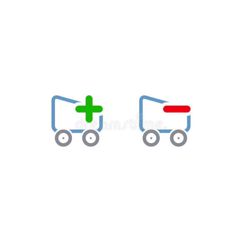 一个篮子 销售和折扣的概念 导航平的设计例证 奶油被装载的饼干 也corel凹道例证向量 10 eps 向量例证