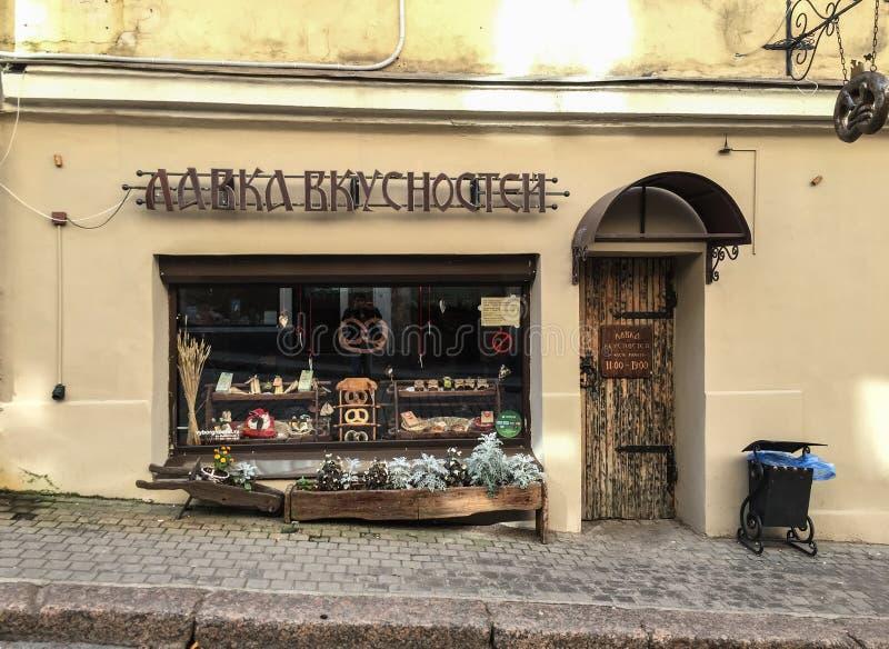 一个纪念品店在维堡,俄罗斯 图库摄影