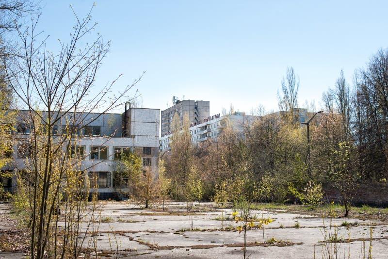 一个被放弃的大厦在Pripyat,切尔诺贝利区域,切尔诺贝利,禁区,鬼城,乌克兰 库存照片