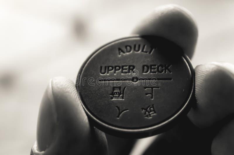 一个象征的黑白射击的关闭香港的天星小轮 免版税图库摄影