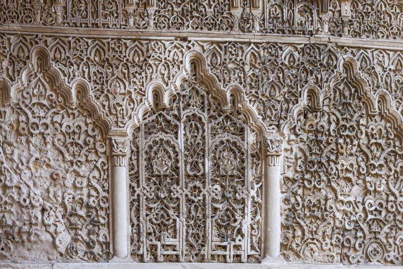 一个阿拉伯式宫殿的装饰的细节 免版税图库摄影