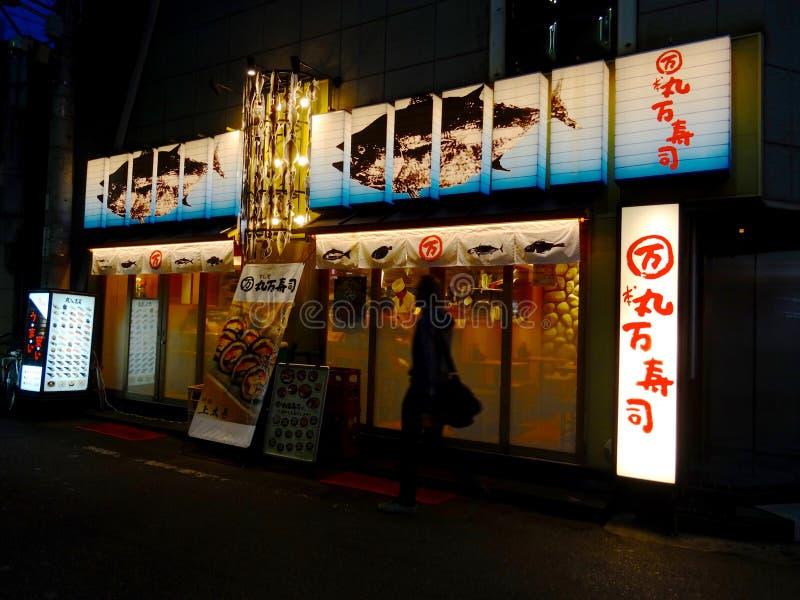 一典型的日本寿司店的看法在晚上在大阪,日本 库存图片