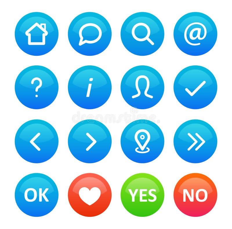 一套在传染媒介的圆的象按钮在白色背景,企业站点菜单的网络设计的一个网博克的 向量例证