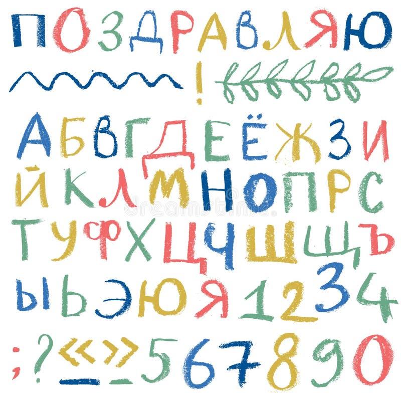 一套斯拉夫语字母的信件和数字 向量例证