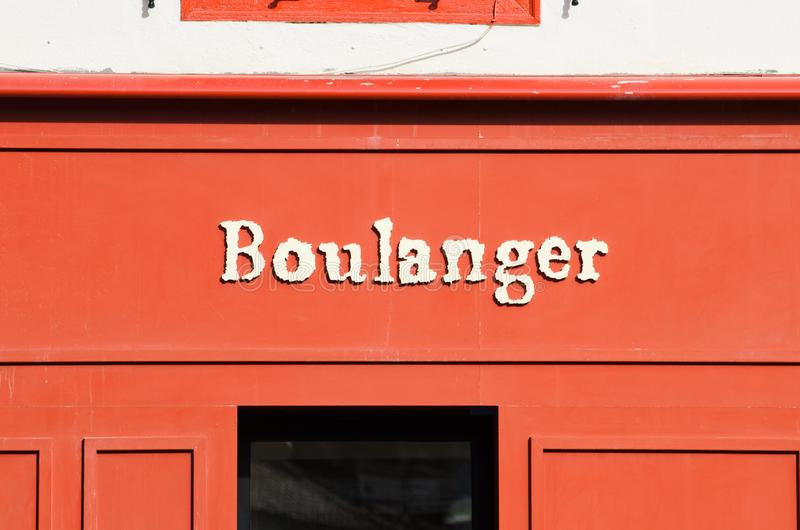 一家商业商店的门面有词boulanger的 免版税库存照片