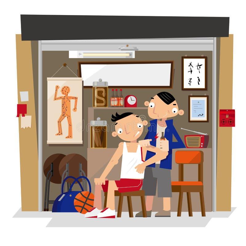 一家地方小繁体中文接骨师商店在香港 库存例证