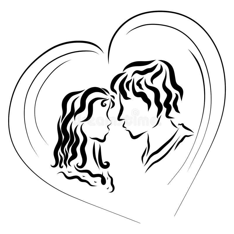 一对爱恋的年轻夫妇在心脏,单独 向量例证