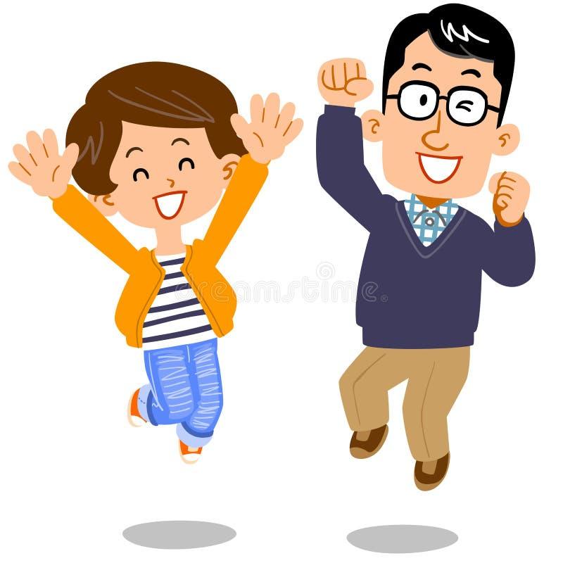 一年轻夫妇跳跃的图象 皇族释放例证