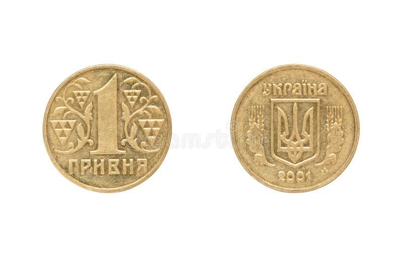 一枚乌克兰hryvnia硬币 图库摄影