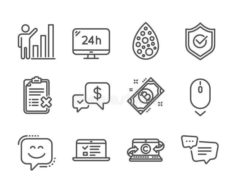 一组技术图标,如文本消息、人工颜色、24小时服务 矢量 库存例证