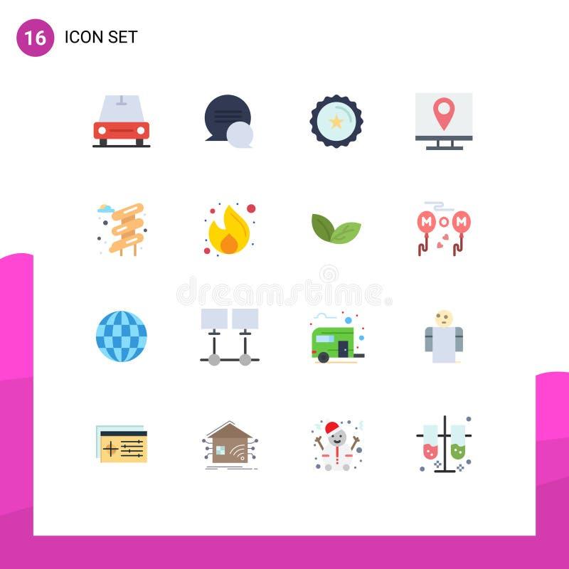 一组16个现代用户界面图标符号用于停放、滑块、电子商务、页面、联系我们 皇族释放例证