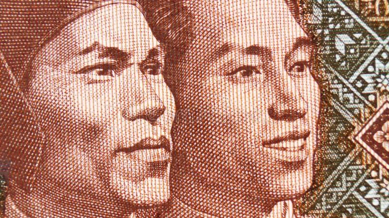 一角钞票,中国银行,碎片 阿高山与满族 库存图片