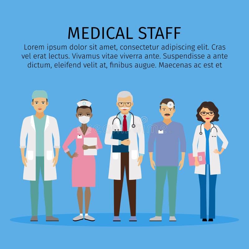 一起站立的医生队  向量例证