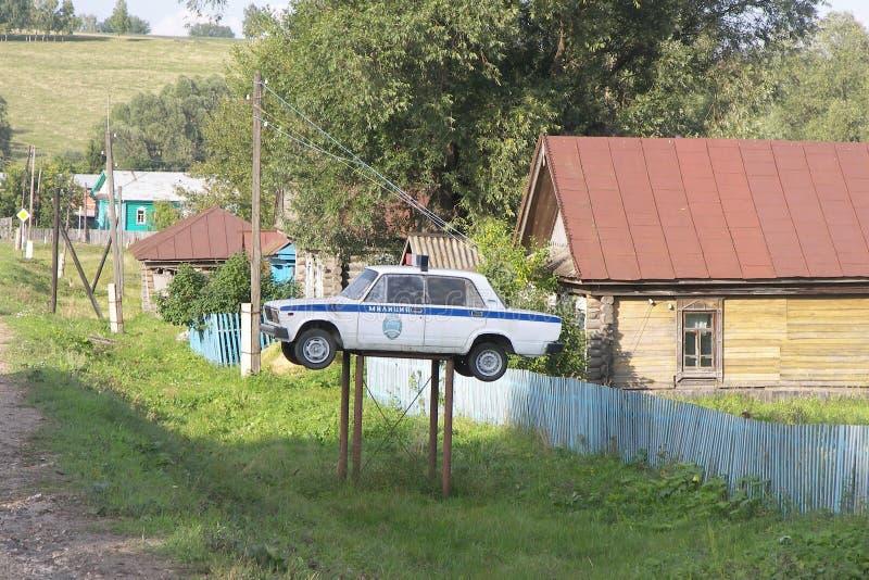 一辆警车的布局在俄罗斯 免版税库存照片