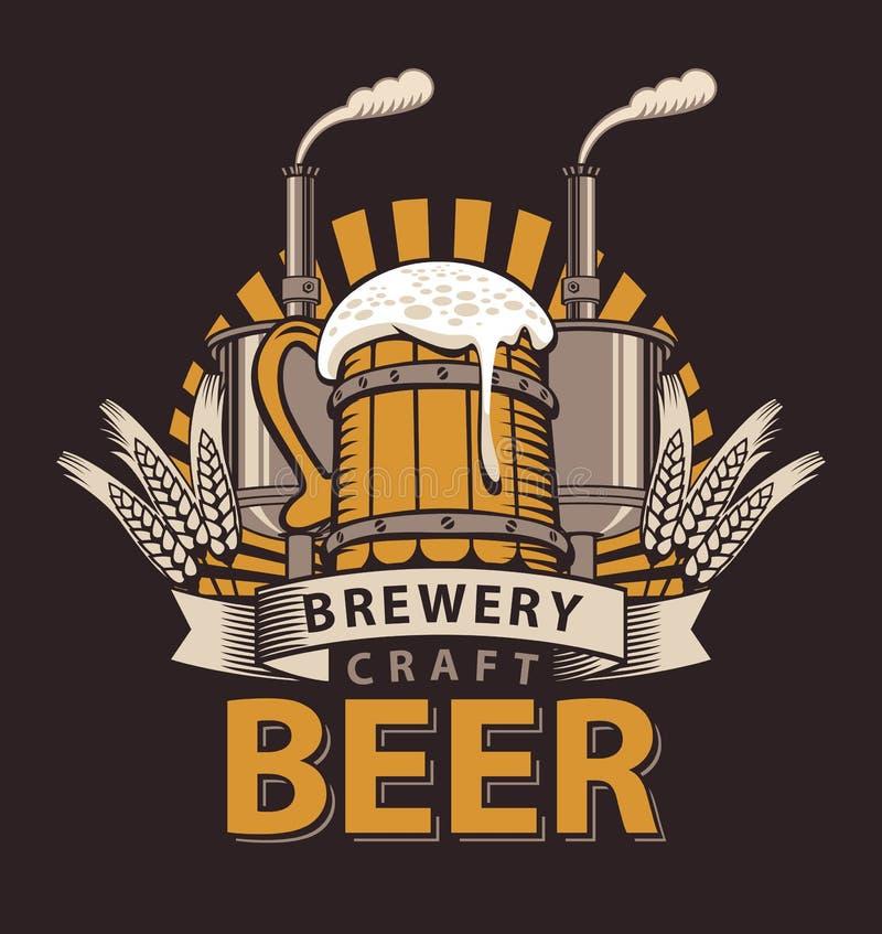 一间客栈或一个啤酒厂的商标有木杯子的 向量例证