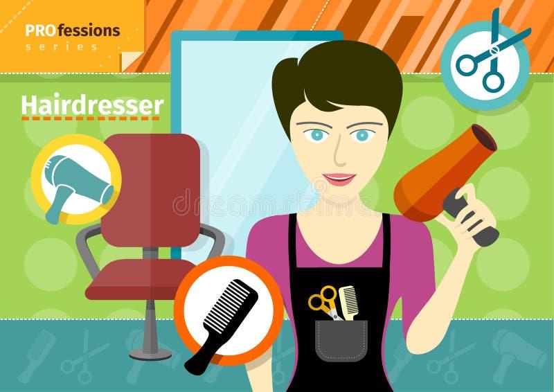 一致的举行的吹风器的女性美发师 向量例证