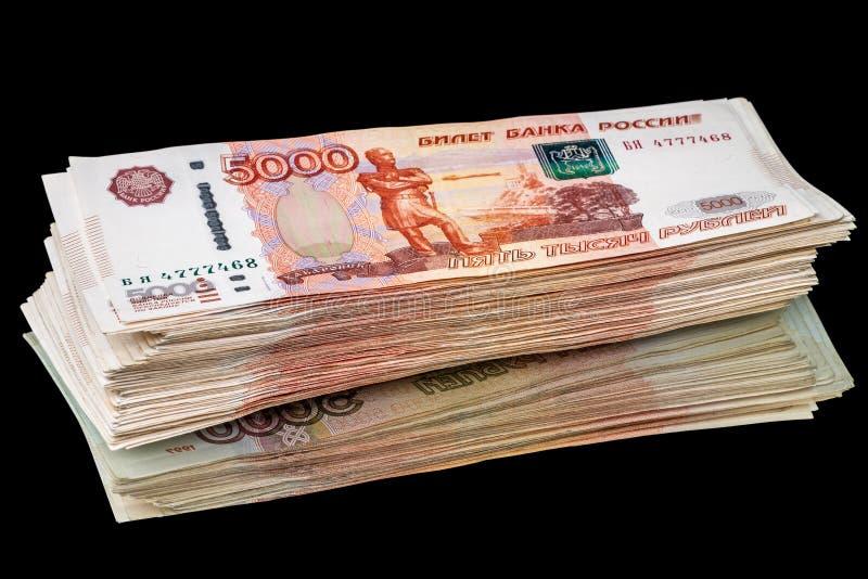 50万俄国纸币 免版税库存照片