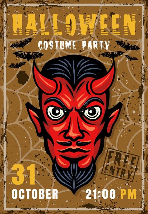万圣夜党与恶魔头的邀请海报 向量例证