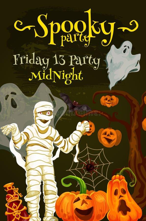 万圣夜夜与鬼的妖怪的党海报 皇族释放例证