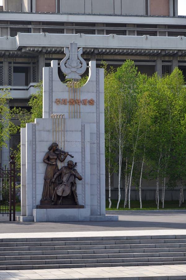 万寿台艺术影院,平壤,北朝鲜 库存照片