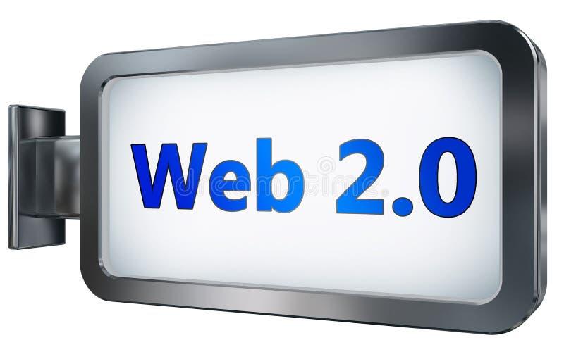 万维网2 0在广告牌背景 库存例证
