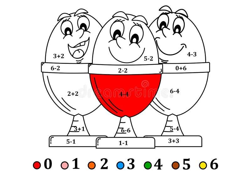 三五颜六色微笑在盘怂恿例如计数孩子 向量例证