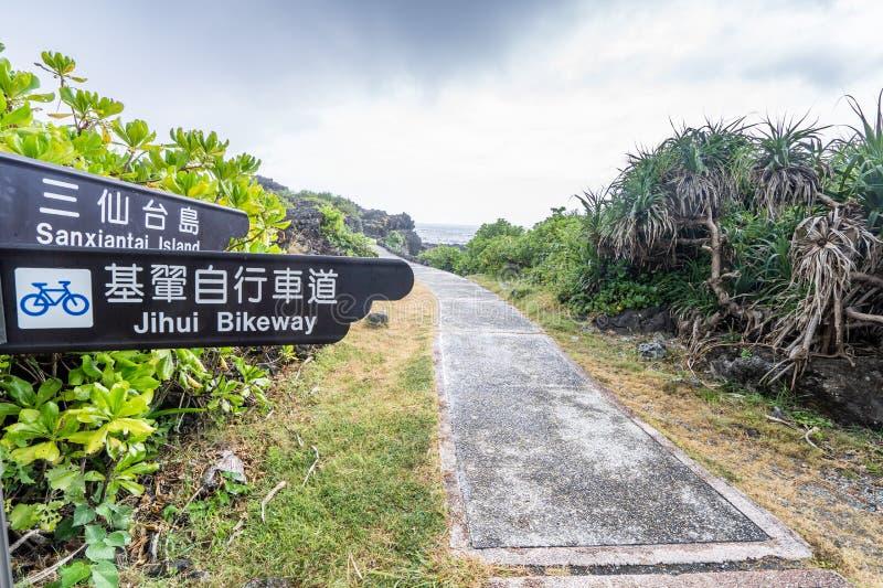 三仙台位于呈贡乡北部在台东县 它compsed近海海岛和珊瑚礁 图库摄影