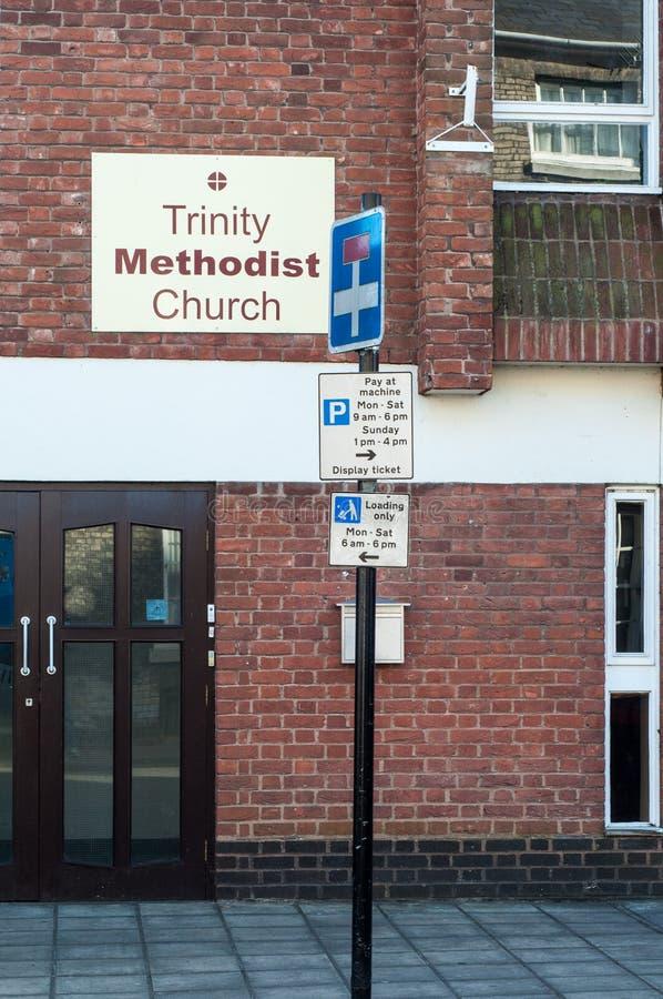 三位一体卫理公会,埋葬St埃德蒙兹,萨福克,英国 免版税图库摄影