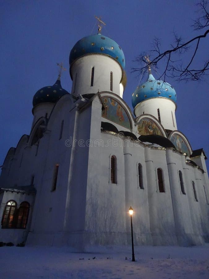 三位一体的假定大教堂- Sergius拉夫拉 库存图片