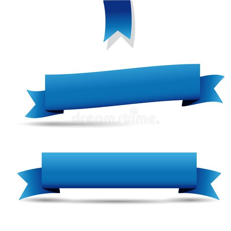 三条蓝色丝带 向量例证