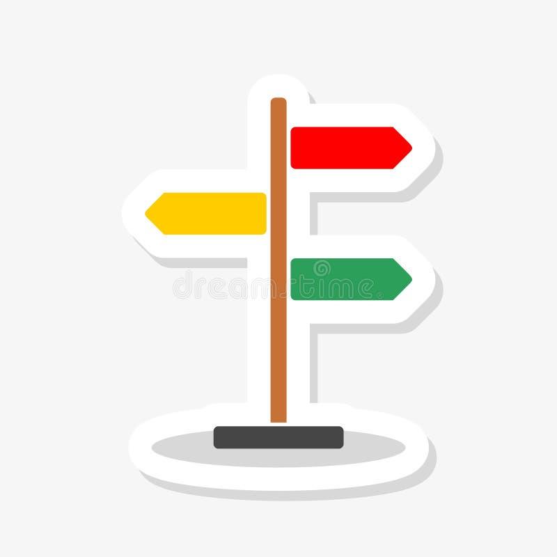 三通的方向箭头 简单的颜色三倍箭头标志 向量例证