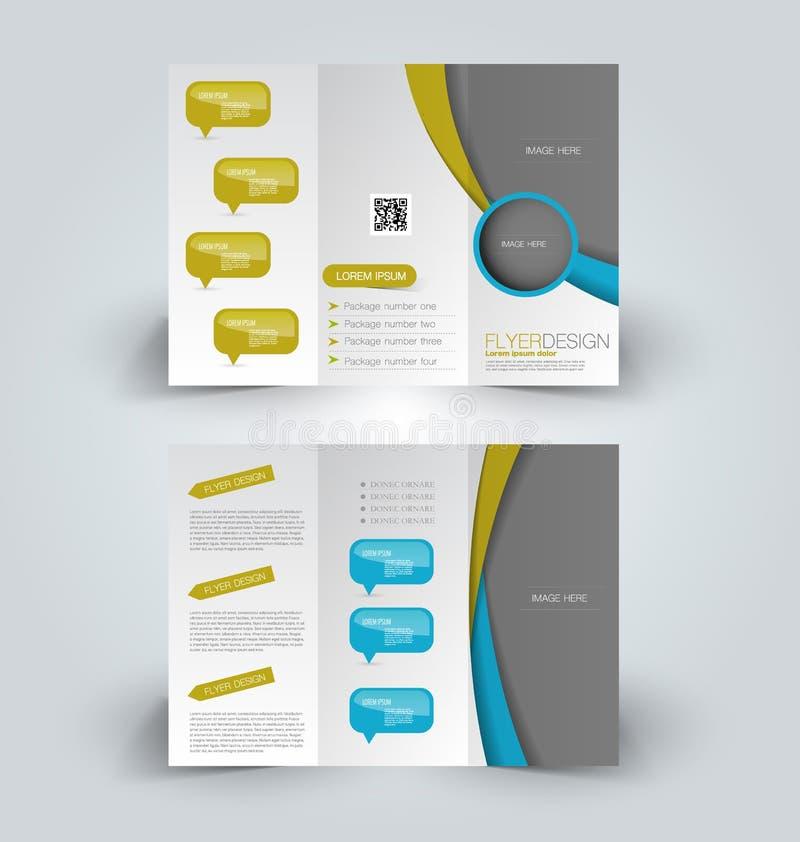 三部合成的企业小册子传单模板 向量例证