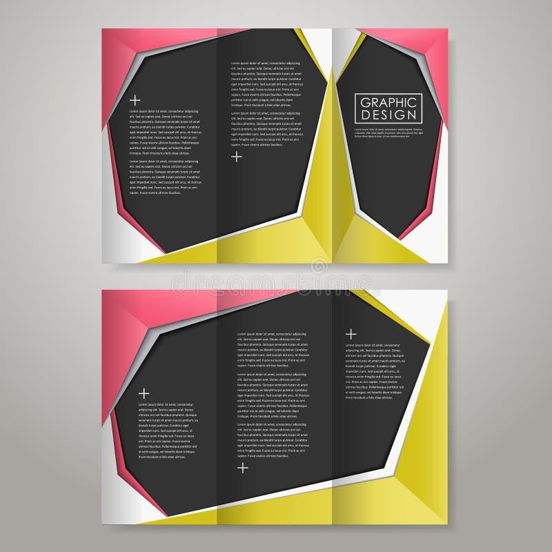 三部合成的小册子的纸样式设计 向量例证