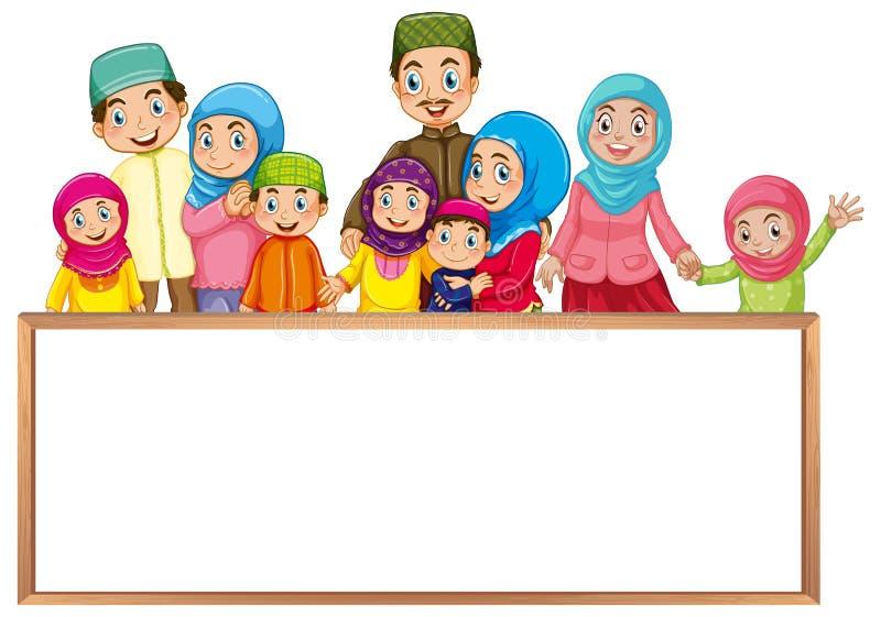 上与回教家庭的模板在五颜六色的衣裳 向量例证