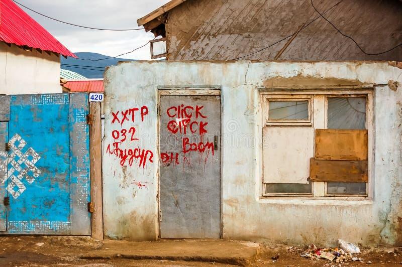 上与街道画的大厦,Ulaanbaatar,蒙古 库存照片