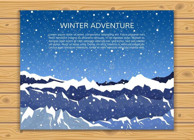 上升,远足或冬天旅行的横幅 库存例证