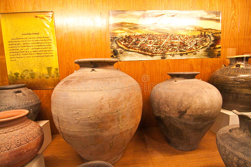 上古博物馆 免版税图库摄影