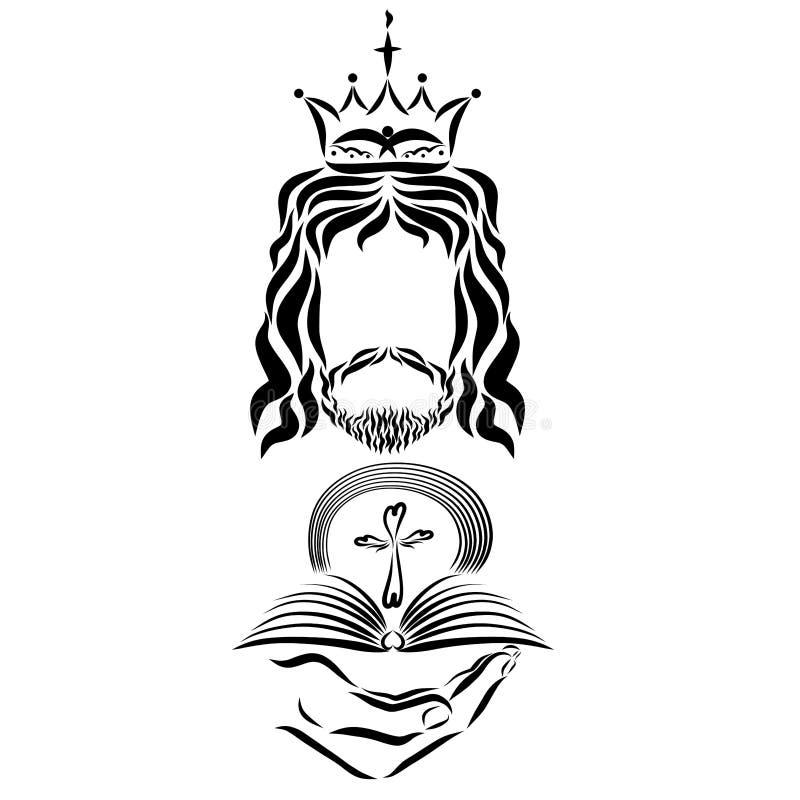 上帝的福音书,冠的耶稣,有书、十字架和彩虹的 皇族释放例证