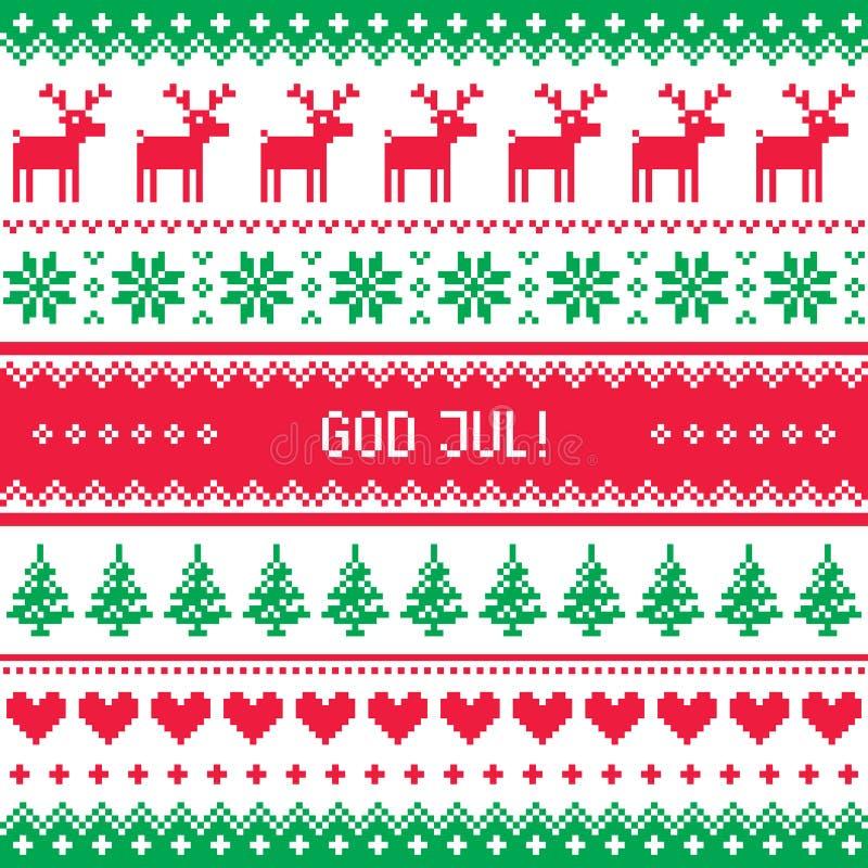 上帝7月样式-在瑞典语、丹麦语或者挪威语的圣诞快乐 向量例证