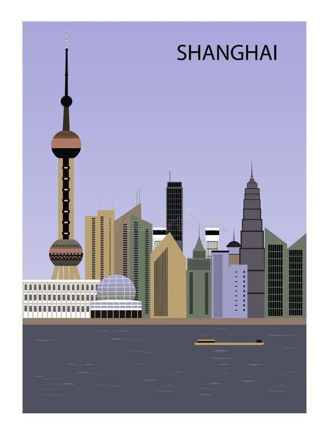 上海。 向量例证