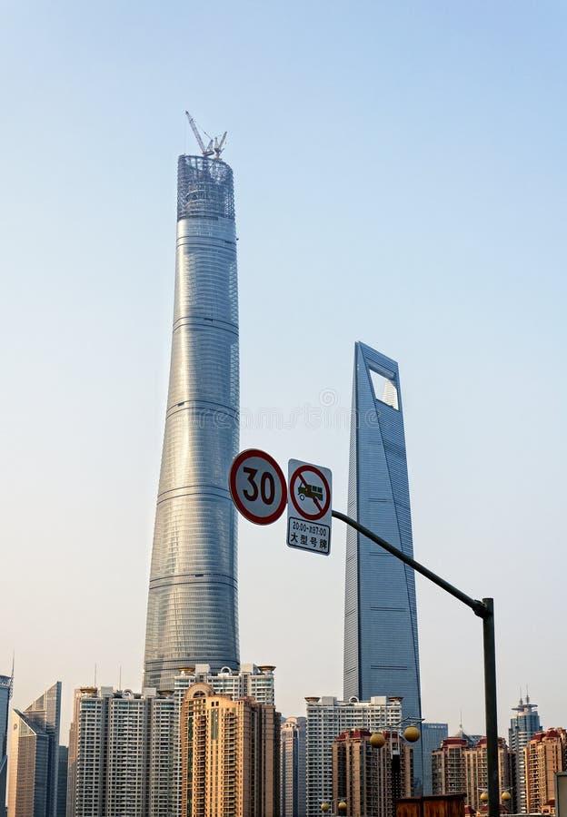 上海塔和金融中心 免版税库存图片