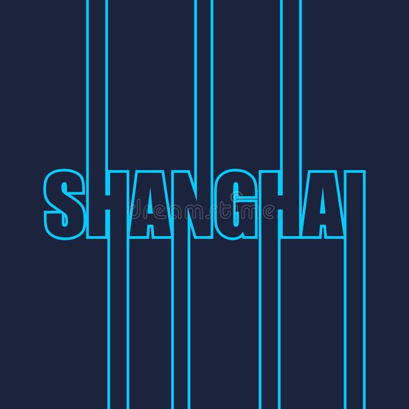 上海市名字 库存例证