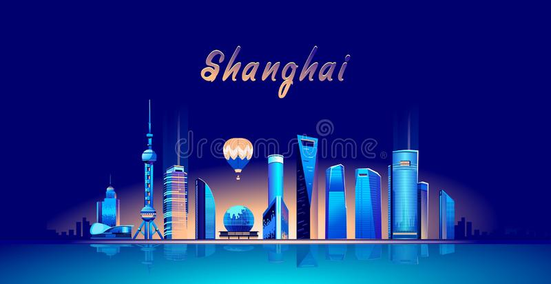 上海市堤防 库存例证