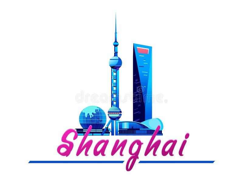 上海市象征 向量例证